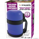 0.6L Vaccum Food Container (Assorted Colours)